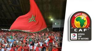 اتفاقية لنقل الجمهور المغربي لحضور مباريات المنتخب بمصر