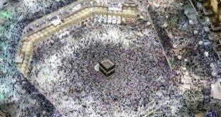 آلاف الحجاج يتوافدون إلى السعودية لأداء مناسك الحج