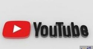 يوتيوب تعلن موعد وقف ميزة الرسائل المباشرة