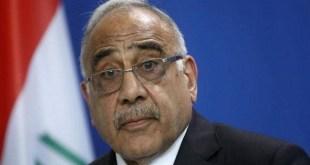 رئيس الوزراء العراقي يؤكد أن الدولة في وضع مُحرج مع المواطنين وحالة إقليمية ودولية مُعقَّدة