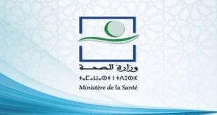 مباشر من وزارة الصحة أخر تطورات فيروس كورونا المسجد
