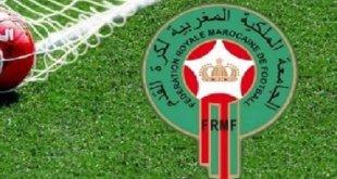 الجامعة المغربية تتجه للإعلان عن استئناف الدوري الاحترافي الأول والثاني