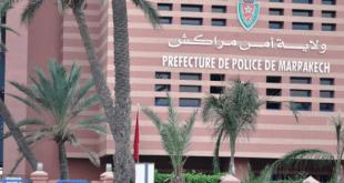 سقوط أشخاص مبحوث عنهم في يد أمن مراكش