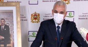 """إستمرار العلاج  بعقار """"هيدروكسي كلوروكين"""" بالمغرب رغم تحذيرات منظمة الصحة العالمية"""