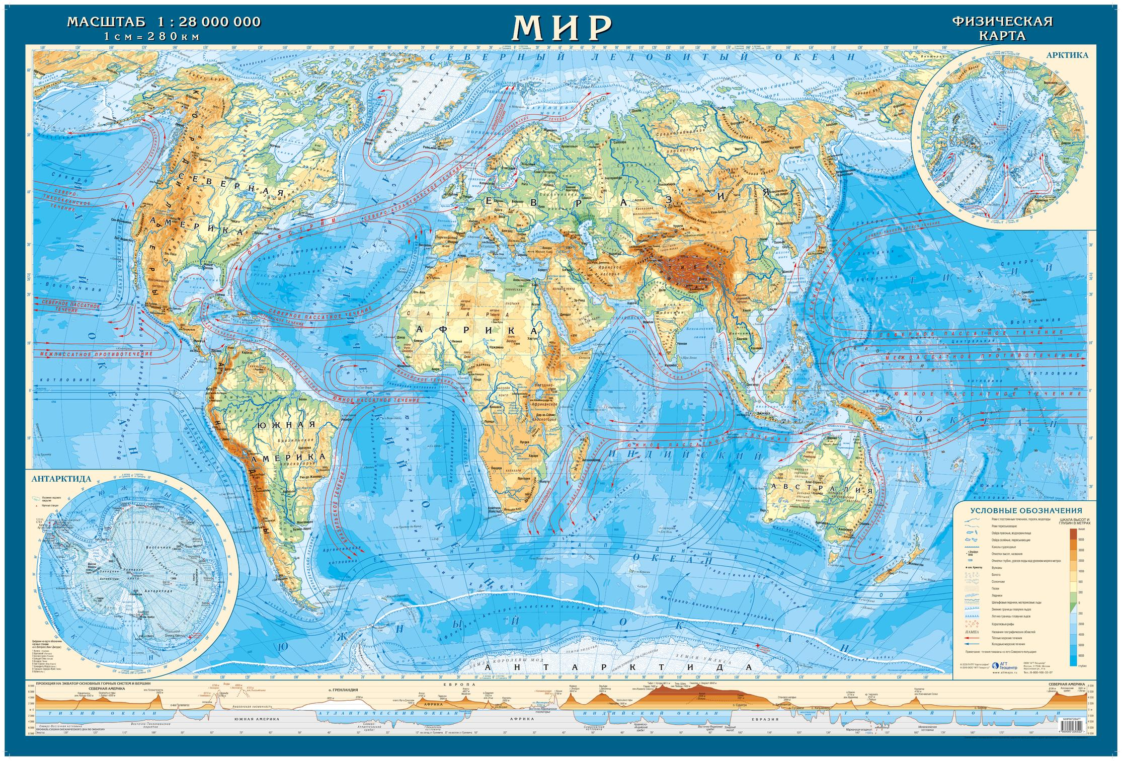 World Map With Full Details In Russian