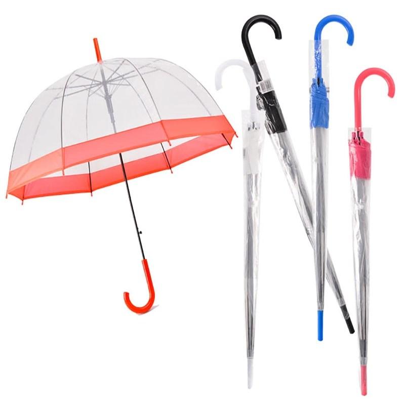 Dome Shaped Umbrella 8-Rib