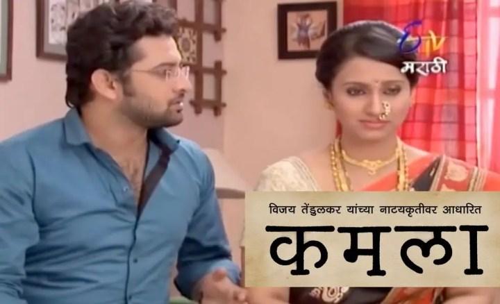 Colors Marathi Tv Serials Watch Online   Irfandiawhite co