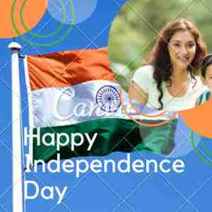 15 August SMS, Status in Marathi/Wishes/MSG