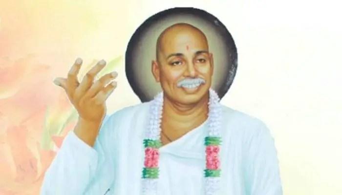 Sant Tukdoji Maharaj Information In Marathi