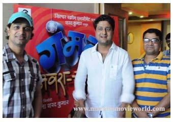 Chapa Kata Film, NItin Suryavanshi