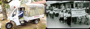 Malawi Ambulance
