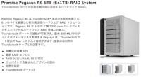 Promise_Pegasus_R6_6TB6x1TBRAID_System