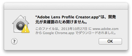 Adobe Lens Profile Creator