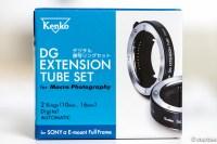 Kenko 接写リング デジタル接写リングセット SONY αE用 フルサイズ対応 10mm/16mmセット 外箱