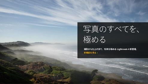 AdobePhotoshopLightroom