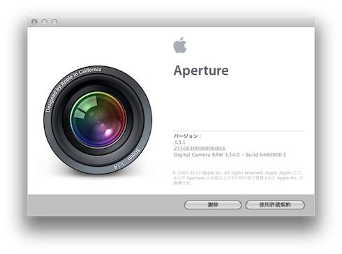 Aperture331