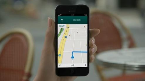 iOS版GoogleMaps