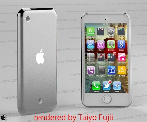 ipodtouch2012