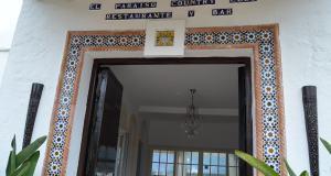 Puerta de entrada al Restaurante El Paraíso, Country Club