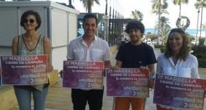 Los concejales de Izquierda Unida y Podemos en el Ayuntamiento de Marbella en imagen de archivo. Foto/ marbellaconfidencial.es