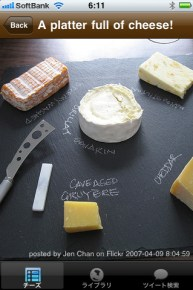ipad cheese cheese