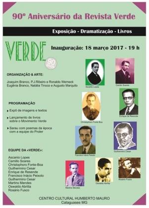 Resultado de imagem para exposição VERDE do centro cultural cataguases