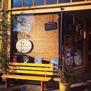Three Friends Coffee House