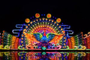 Xiushan Festive Lantern