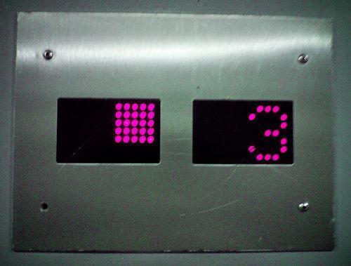 lift-w500-h500