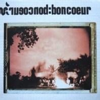 12-Inch-Vinyl-Boncoeur-1998