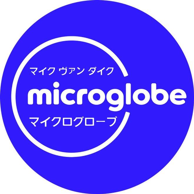Mijk van Dijks eigenes Label Microglobe
