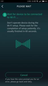 Audiocast app instaling 3