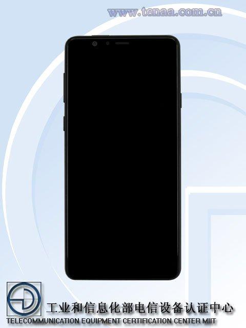 Samsung Galaxy TENAA