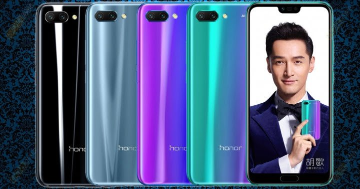 honor 10-colores
