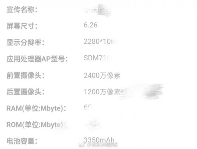 especificaciones Xiaomi Mi 8 Youth