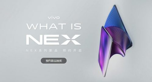 Vivo reveló detalles del nuevo Vivo NEX con pantalla dual