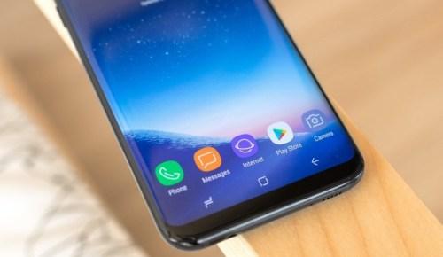 Los Samsung Galaxy S8 ya están recibiendo Android Pie oficialmente