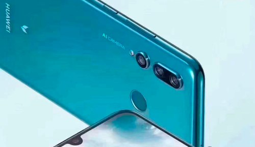 Huawei Mate 30 Lite podría ser el siguiente dispositivo en presentarse