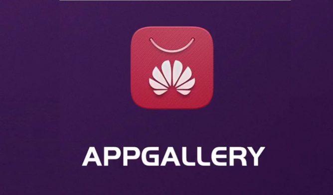 AppGallery Huawei alternativa de Play Store