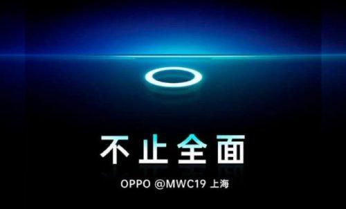 Oppo podría presentar su cámara bajo la pantalla en el MWC de Shanghái
