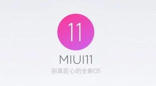 Xiaomi MIUI 11: fecha de lanzamiento y eliminación de anuncios