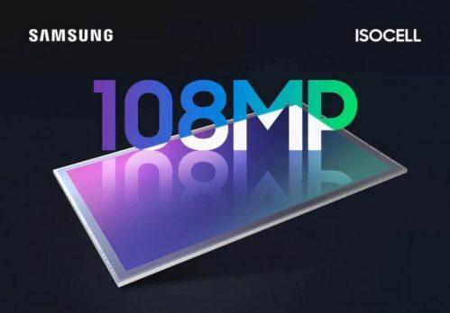 Cámara de 108MP ya es una realidad: así es el sensor Isocell Bright HMX