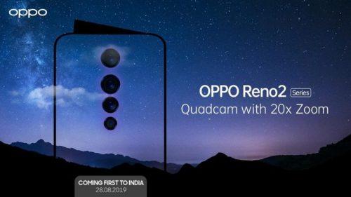 Serie Oppo Reno 2 con cuatro cámaras y zoom 20X se presentará pronto