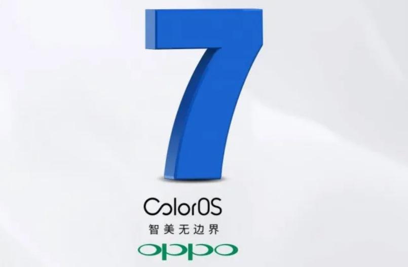 Oppo ColorOS 7 características