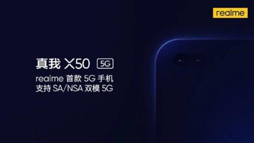 Realme X50 5G: se filtran sus posibles características de este gama media