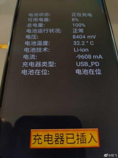 Nubia Red Magic 5G carga rápida 80W