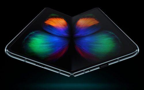 """El nuevo móvil plegable de Samsung se llamará """"Galaxy Z Fold 2"""""""