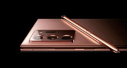 Primeros indicios de la existencia de un supuesto Galaxy Note20 FE