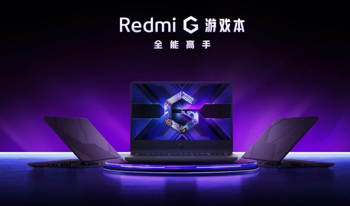 Portátil gaming Redmi G, especificaciones y precios