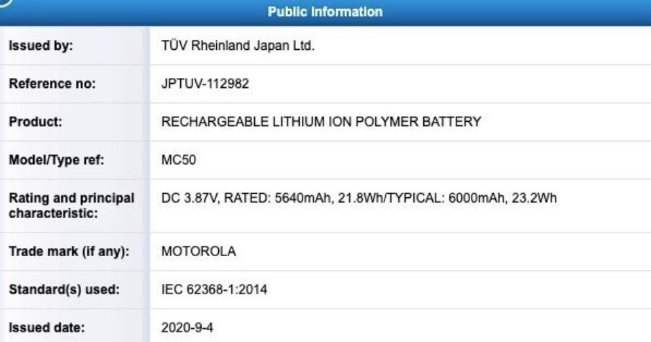 Batería Moto G9 Power